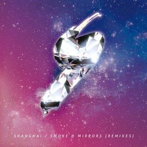 Smoke And Mirrors (Remixes)