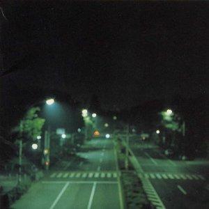 明日に向かって走れ -月夜の歌-