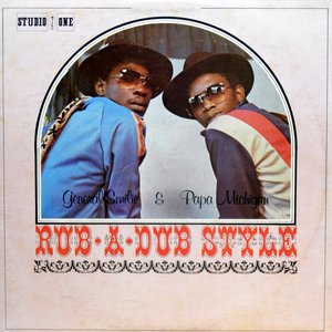 Rub-A-Dub Style