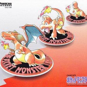 ゲームボーイ『ポケモン』のサウンドがまるごと入って、遊べるCD