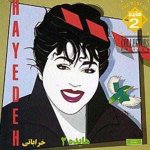 Kharabati, Hayedeh 2 - Persian Music
