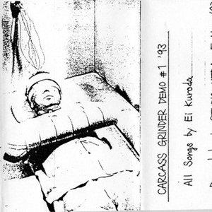 Demo #1 '93