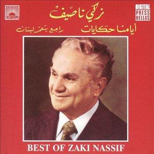 Best of Zaki Nassif