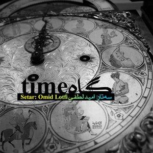 Gaah (Time)