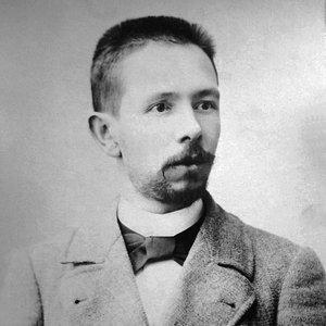 Аватар для Василий Сергеевич Калинников