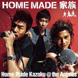 Home Made Kazoku @ the Animes