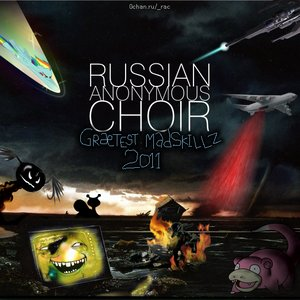 Avatar for Russian Anonymous Choir