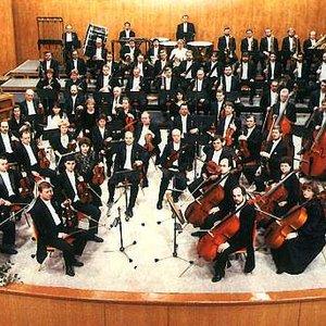 Avatar for Janacek Philharmonic Orchestra