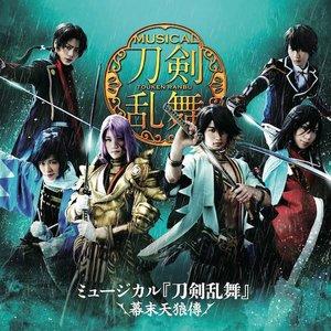 Avatar for 刀剣男士 team新撰組 with 蜂須賀虎徹