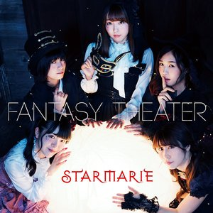 FANTASY THEATER LIMITED