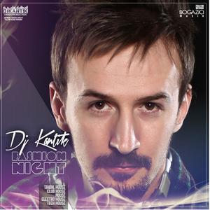 dj kantik kul mp3 download 2018