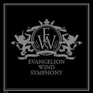 EVANGELION WIND SYMPHONY 02