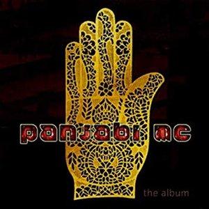 Panjabi Mc: The Album