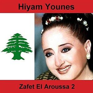 Zafet El Aroussa 2