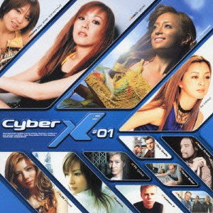 Аватар для Cyber X feat. Maxi Priest