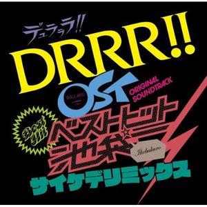 デュラララ!! OST ベストヒット池袋 サイケデリミックス