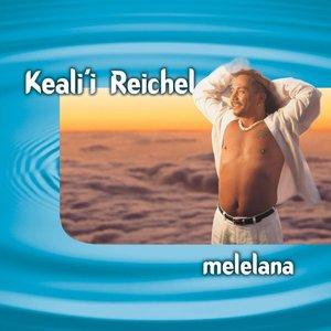 Melelana