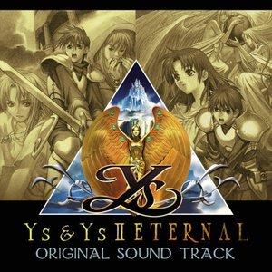 Ys & Ys II eternal original sound track