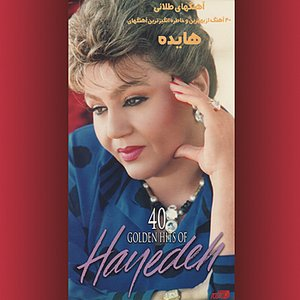 40 Golden Hits of Hayedeh