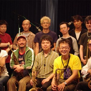 Аватар для Satoko Fujii Orchestra Tokyo