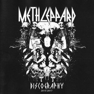 Discography 2015-2017
