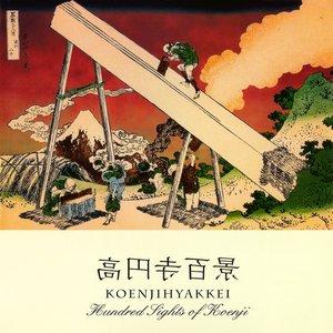 Hundred Sights Of Koenji