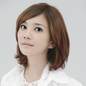 梁靜茹 için avatar