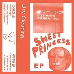 Sweet Princess EP [Explicit]