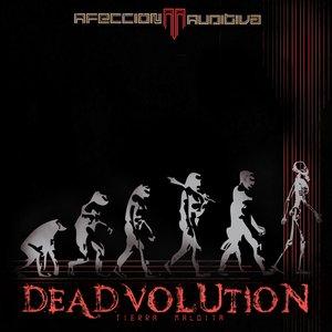 Deadvolution