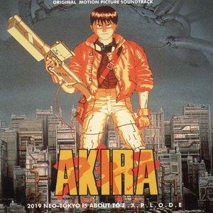 Bild für 'Akira - Symphonic Suite OST'