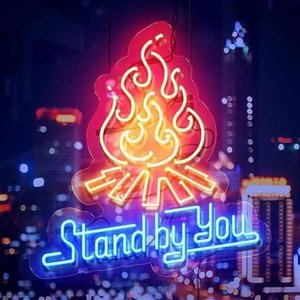 Stand by You / Official HIGE DANdism