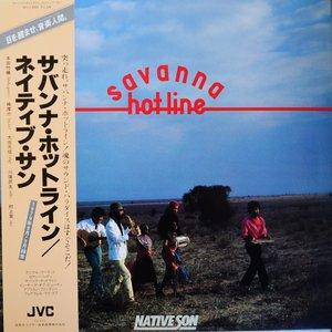 SAVANNA HOT-LINE