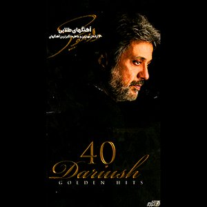 40 Golden Hits of Dariush