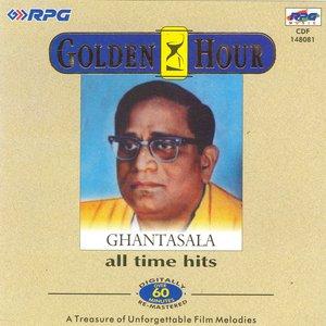 Golden Hour - Ghantasala Solo Songs - 4