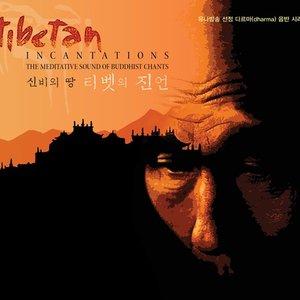 Avatar for Tibetan Incantations