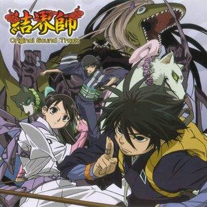 Kekkaishi Original Sound Track