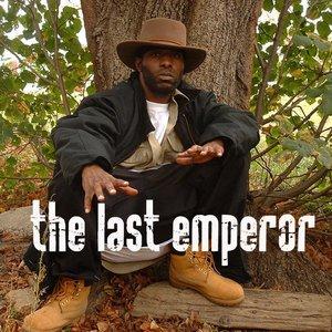 The Lost Empire LP
