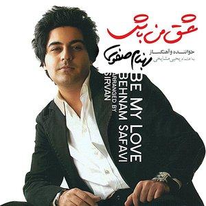 Eshgh -e Man Bash (Be My Love)