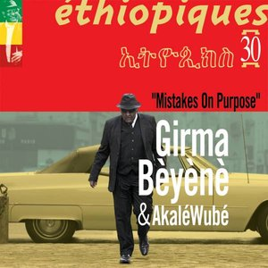 Mistakes on Purpose (Ethiopiques 30)