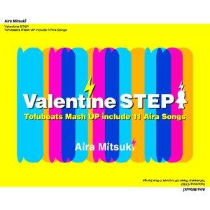 Valentine STEP