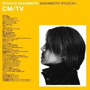 CM / TV