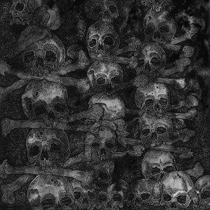 Изображение для 'Agnus Dei'