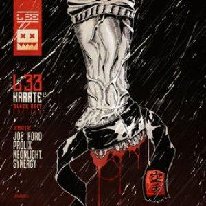 Karate LP (The Black Belt Edition)