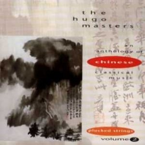 Image for 'An Anthology Of Chinese Classics'