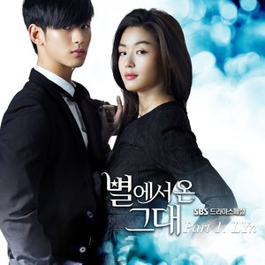 My Love From the Star 별에서 온 그대 (Original Television Soundtrack), Pt. 1