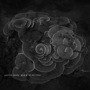 咾咕厝 (Coral House) Penghu Experimental Sound Studio, Vol.2