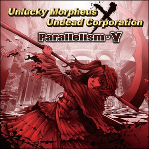 Avatar for Unlucky Morpheus × Undead Corporation