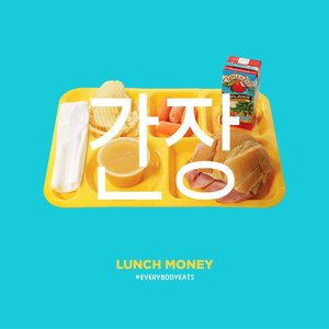 Lunch Money - EP