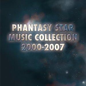 Phantasy Star Music Collection 2000-2007