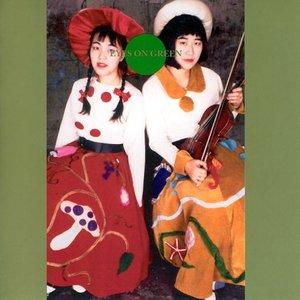 Eyes on Green: Syzygys Live at Roppongi Inkstick 1988